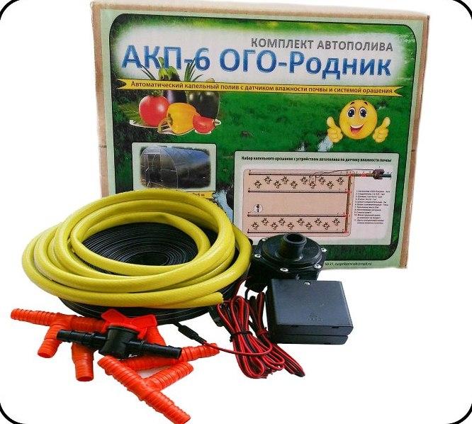 Комплект автополива «АКП-6 ОГО-Родник-2»