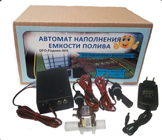 Автомат наполнения емкости «ОГО-Родник-АН1-220».
