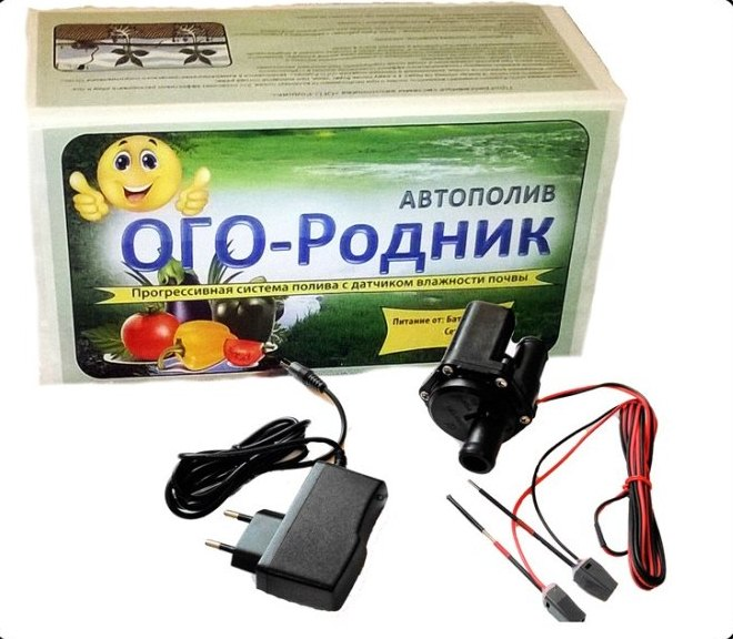 "Автополив ""Ого-родник-1"""