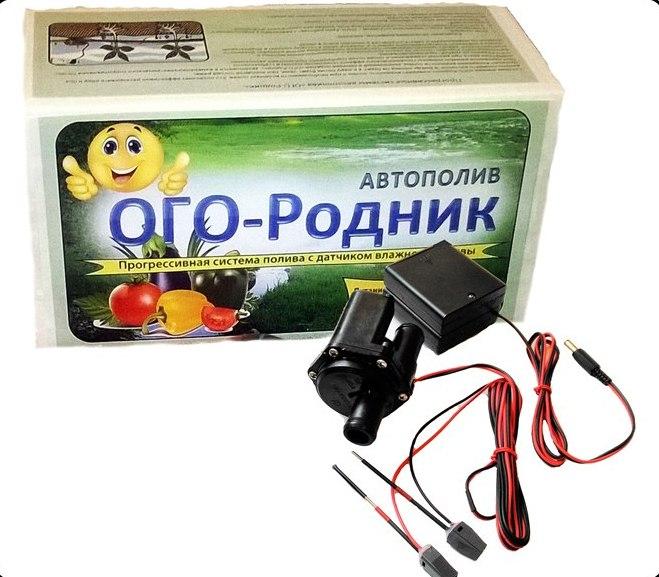 "Автополив ""Ого-родник-2"""