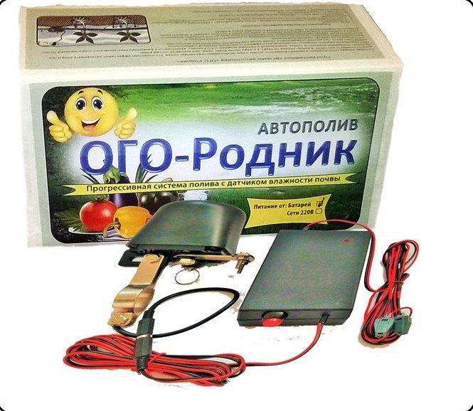 "Автополив ""Ого-родник-3"""