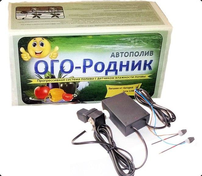 "Автополив ""Ого-родник-4"""