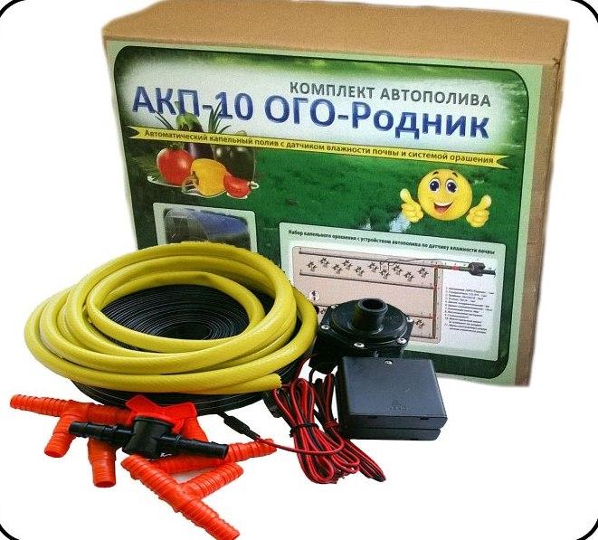 Комплект автополива «АКП-10 ОГО-Родник-2»