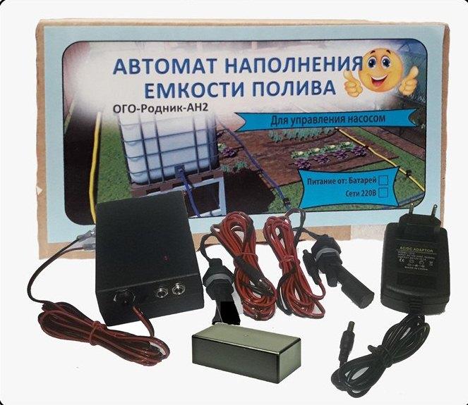 Автомат наполнения емкости «ОГО-Родник-АН2-220»