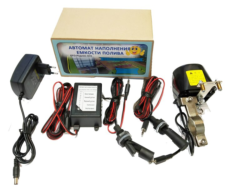 Автомат наполнения емкости «ОГО-Родник-АН1-220 – ЭПШВ».